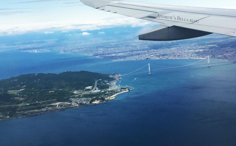 【日本自由行】2019新版日本入境卡 教你怎麼填寫(內有範例)