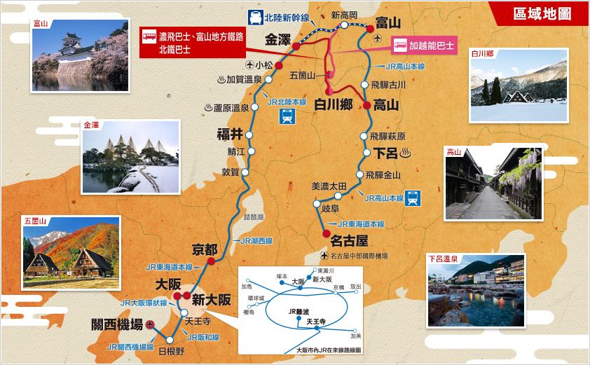 北陸jr pass路線圖