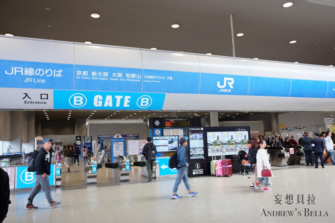JR西日本入口
