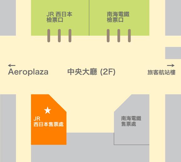 modal_location15