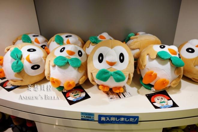 大阪必買 神奇寶貝中心 木木鴞玩偶