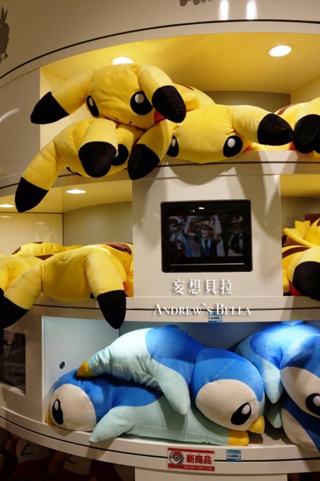 大阪必買 神奇寶貝中心 波加曼 抱枕