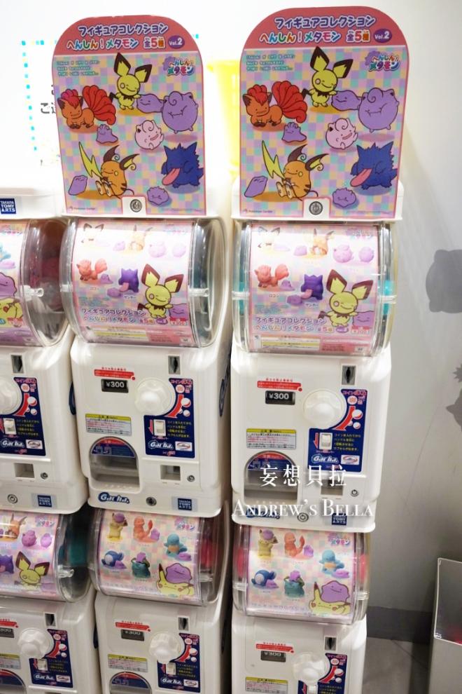 大阪必買 神奇寶貝中心 百變怪皮丘扭蛋