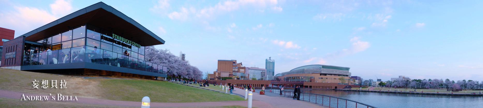 富山旅遊 賞櫻景點推薦 星巴克約會