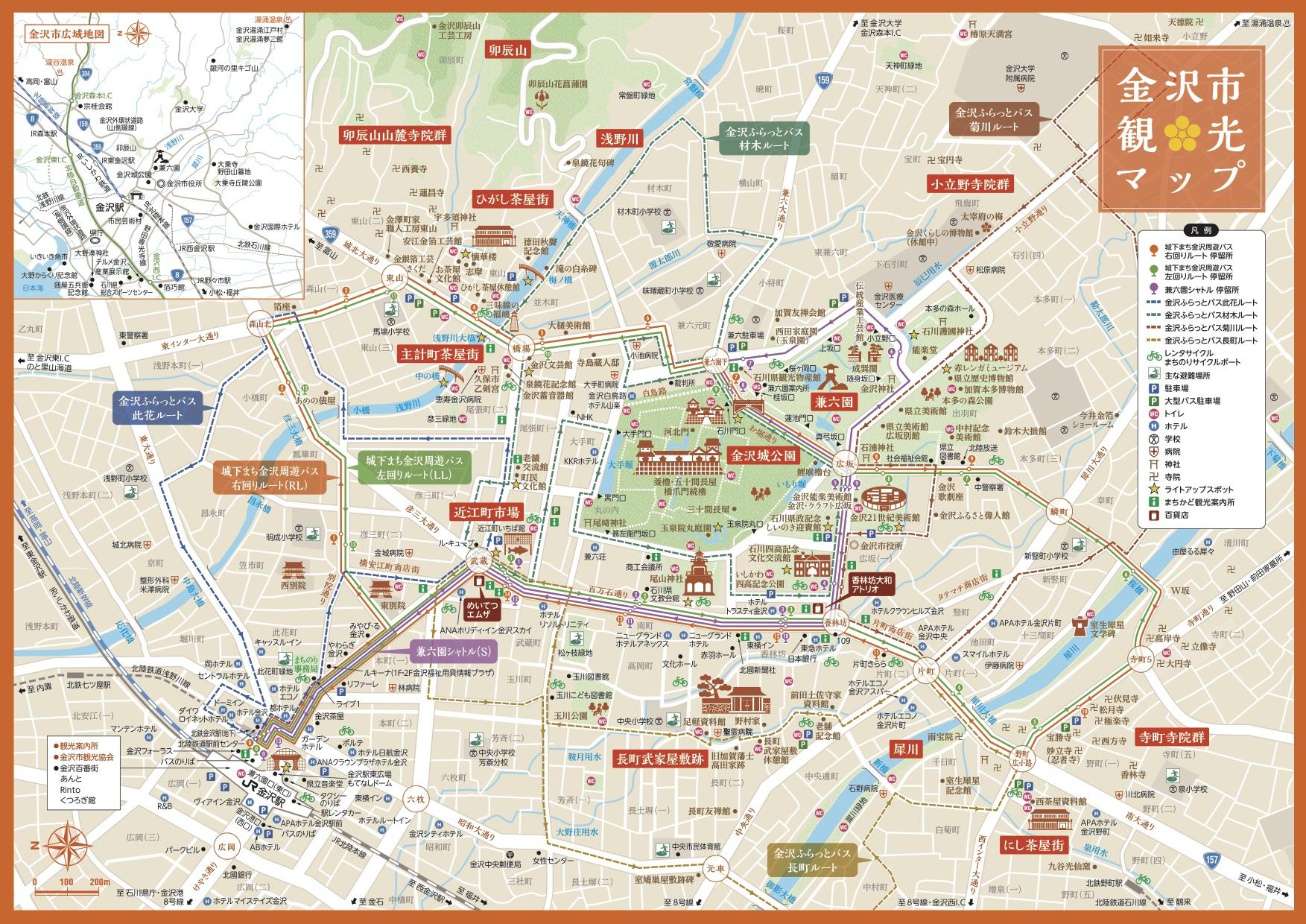 金澤交通 金澤觀光地圖