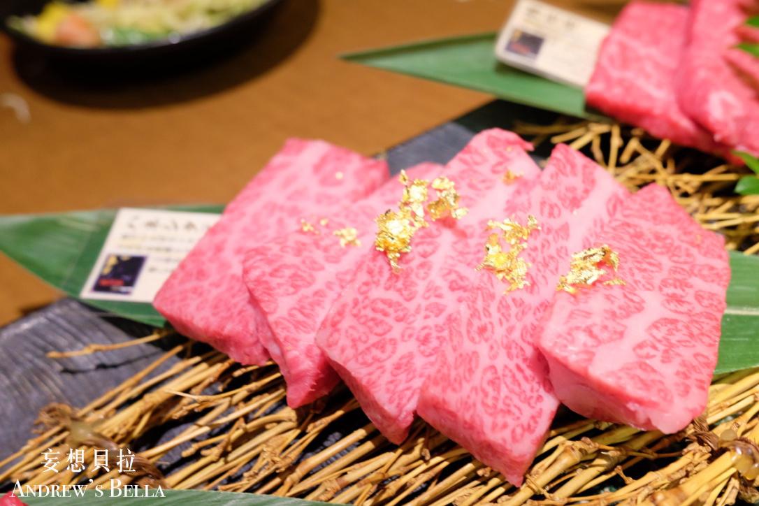金澤美食 米澤牛燒肉