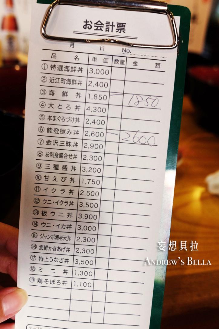 金澤美食 近江町市場 價格 平井海鮮丼