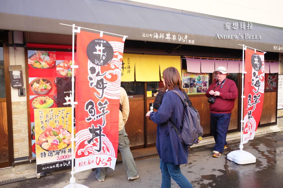 金澤美食 近江町市場 外國觀光客 平井海鮮丼