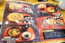 金澤美食 近江町市場 平井海鮮丼 天丼菜單