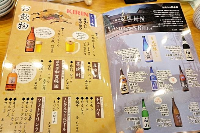 金澤美食 近江町市場 平井海鮮丼 清酒燒酒
