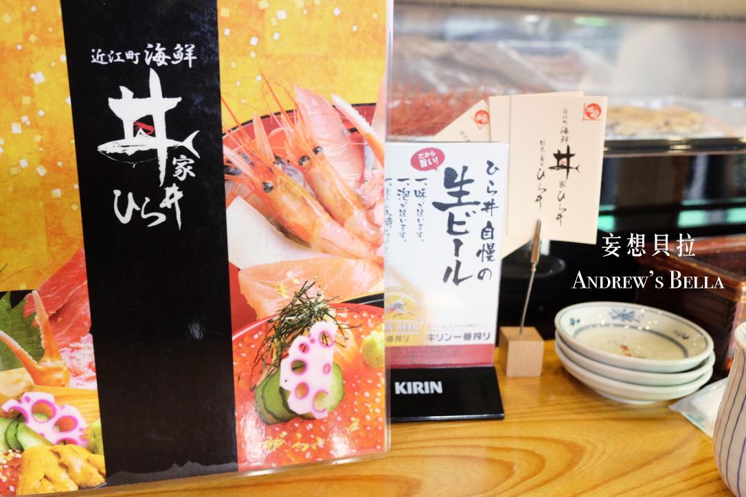 金澤美食 近江町市場 平井海鮮丼 蟹肉菜單
