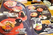 金澤美食 近江町市場 平井海鮮丼 鮭魚卵菜單