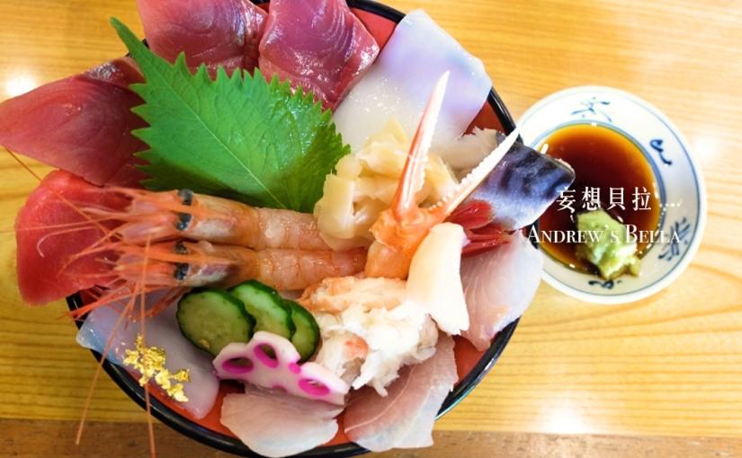 【金澤美食】近江町市場 推薦平井(ひら井)海鮮丼飯(內有菜單)
