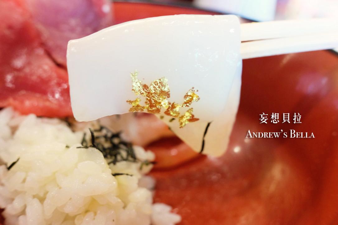 金澤美食 近江町市場 金箔 花枝 平井海鮮丼