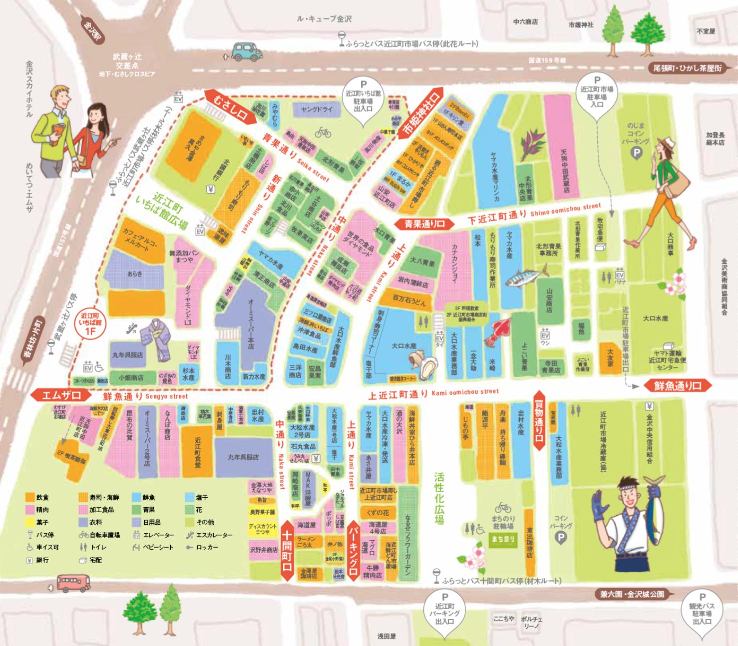 金澤美食 近江町市場的店家地圖