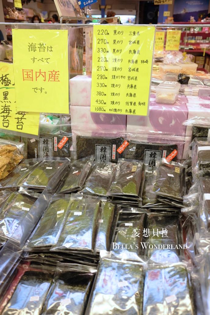 金澤美食 近江町市場的推薦美食地圖 伴手禮 昆布 海苔