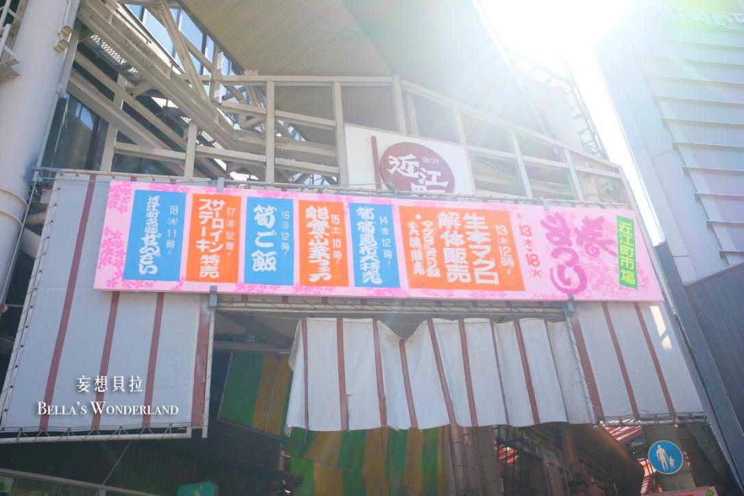金澤美食 近江町市場的推薦美食地圖 入口活動