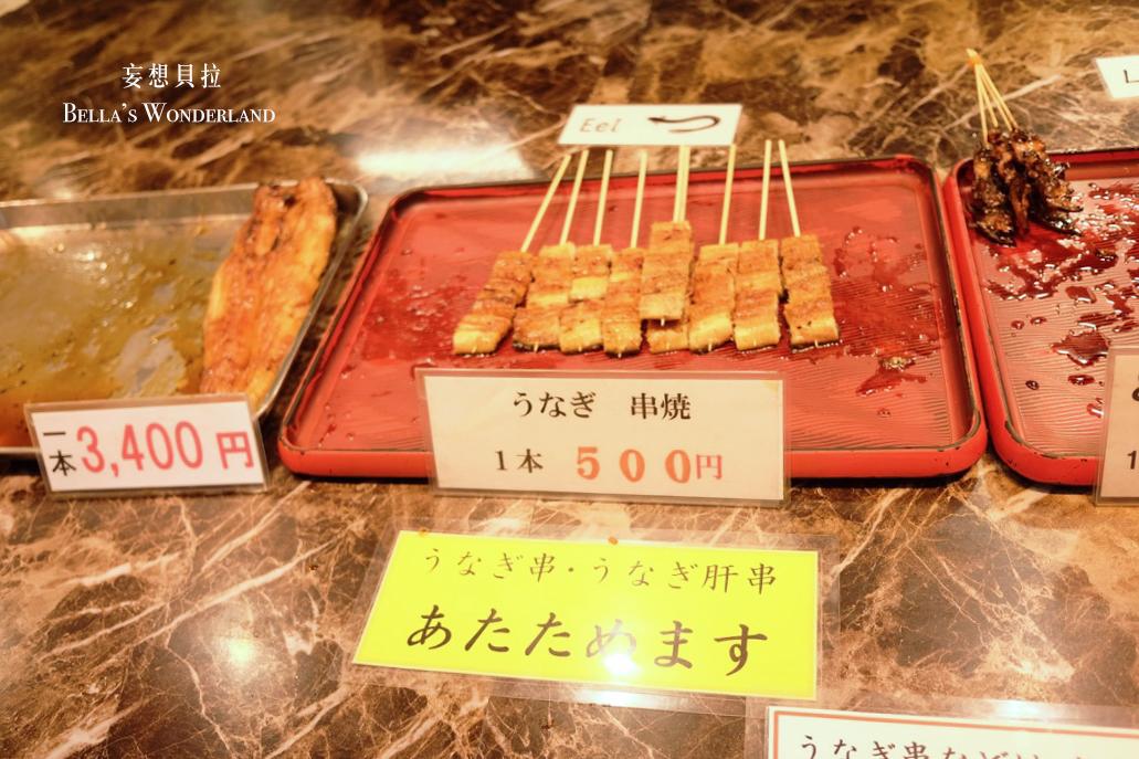 金澤美食 近江町市場的推薦美食地圖 烤鰻魚