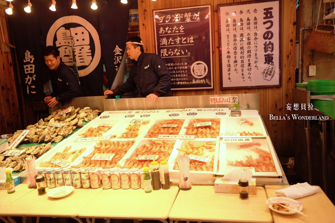 金澤美食 近江町市場的推薦美食地圖 生蠔與甜蝦