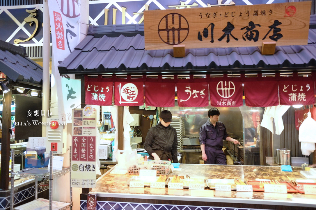 金澤美食 近江町市場的推薦美食地圖 蒲燒鰻魚 川木商店