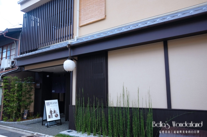 京都_鈴七條大橋_旅館白天的外觀