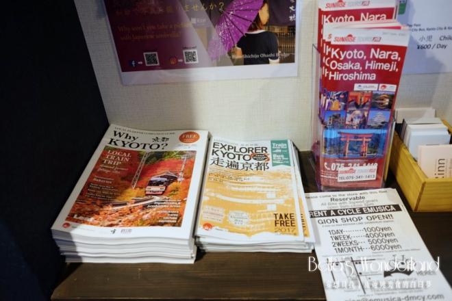 京都_鈴七條大橋_旅館的免費觀光資訊手冊