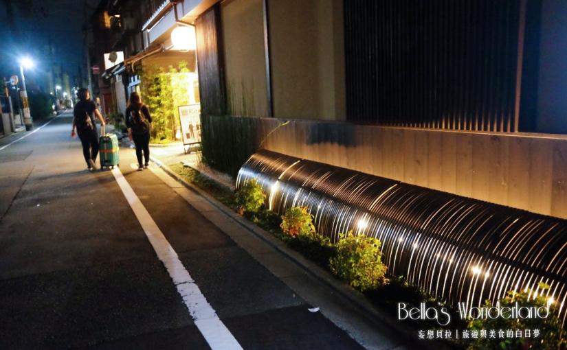 【京都住宿】鈴七条大橋旅館(Rinn Shichijo Ohashi Bridge)附廚房離車站鴨川近的高CP值