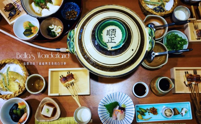 【京都美食】必吃南禪寺順正湯豆腐 含完整菜單與營業時間
