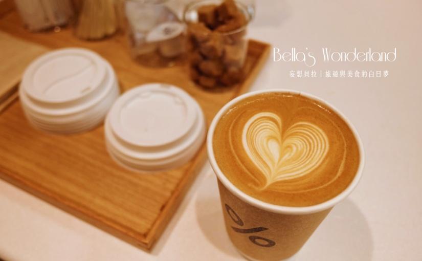 【京都美食】大人氣的% Arabica Kyoto在四条河原町喝杯香醇咖啡