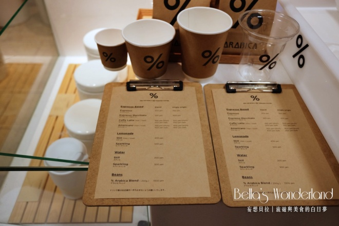 Arabica Kyoto 咖啡 藤井大丸 菜單