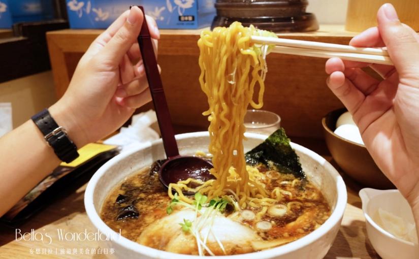 【京都美食】京都車站白樺山莊 超好吃的北海道味噌拉麵在拉麵小路
