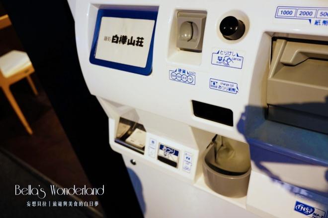 京都 拉麵小路 北海道 味噌拉麵 白樺山莊 食券機