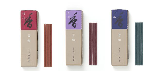 Ariel Horikawa,Shirakawa,Nijo : Karatani : Kaigan