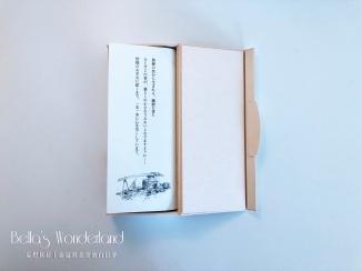 京都 松榮堂 のきば 白檀