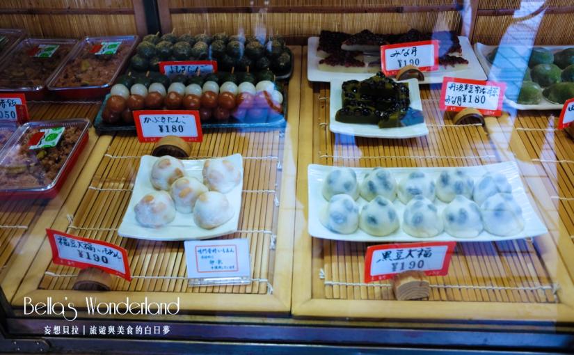 【京都美食】鴨川旁的和菓子名店ふたば(雙葉)  推薦一定要吃糰子、名代豆餅