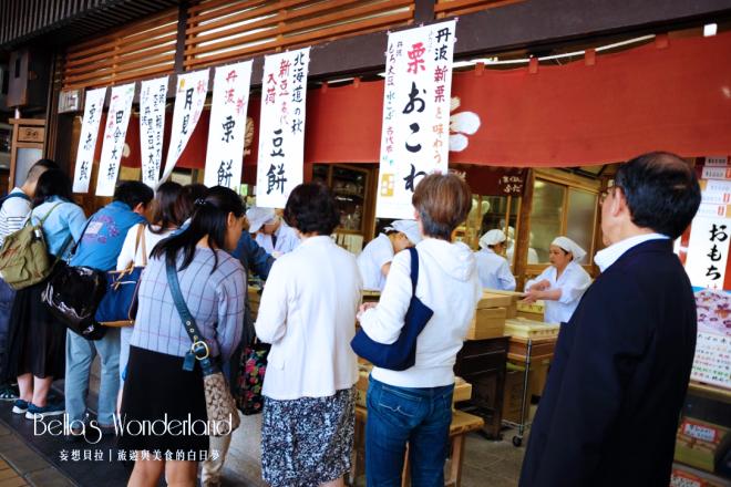 京都美食 ふたば雙葉 名代豆餅 人潮1