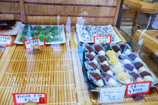 京都美食 ふたば雙葉 名代豆餅 推薦