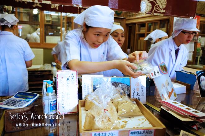 京都美食 ふたば雙葉 名代豆餅 櫃檯