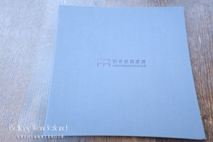 東京銀座 東急 數寄屋橋茶房 菜單p0