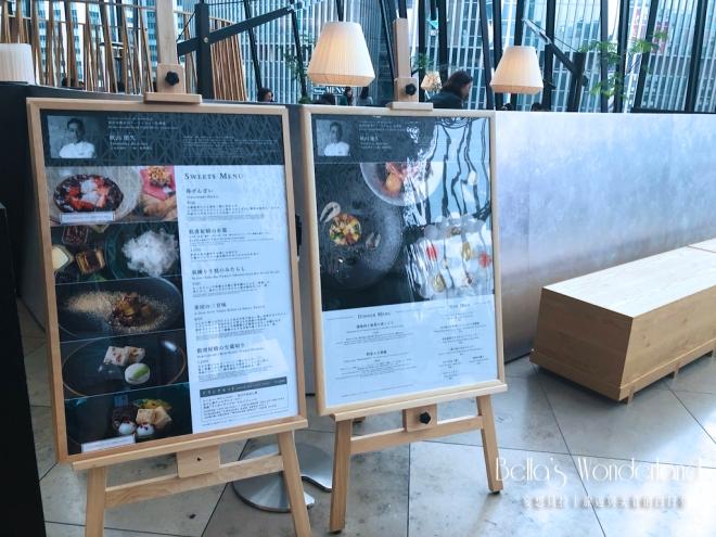 東京銀座 東急 數寄屋橋茶房 餐廳入口