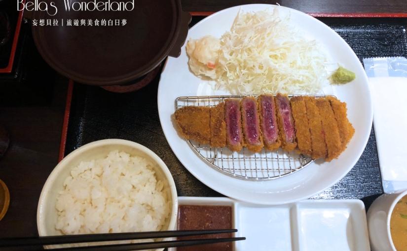 【東京美食】銀座ぎゅう道 必吃超美味炸牛排 小酒館氛圍的溫馨餐廳