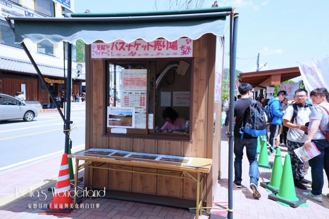河口湖景點 富士芝櫻祭 售票亭