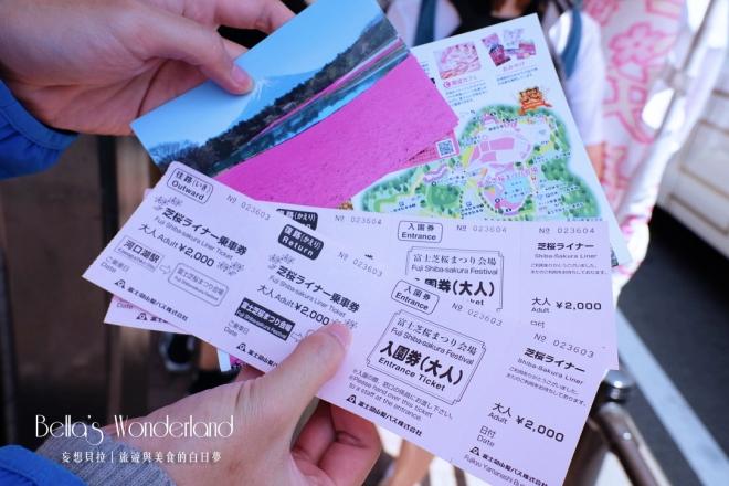 河口湖景點 富士芝櫻祭 芝櫻祭優惠套票