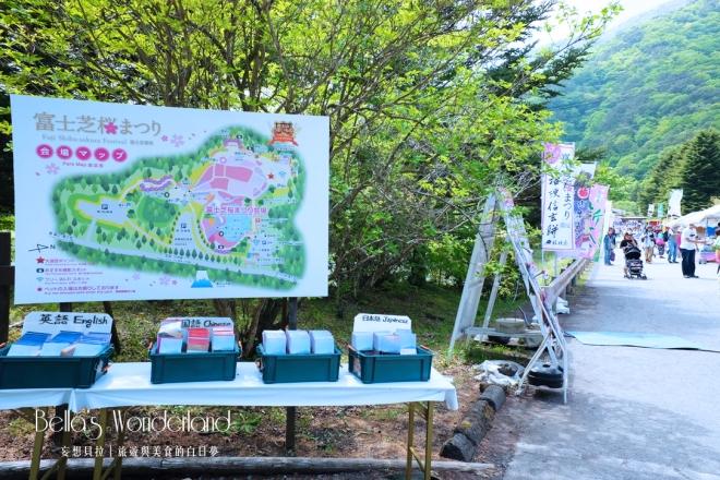 河口湖景點 芝櫻祭會場限定必買伴手禮 入口