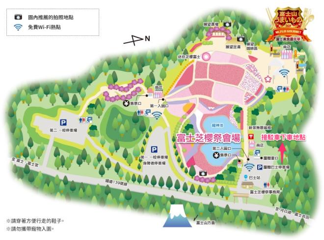 河口湖景點_芝櫻祭會場地圖